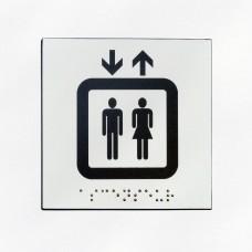 Ascenseur fond blanc pictogramme noir