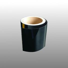 Bande adhésive en PVC teinté pour contremarche 100 mm - 10 ml - noir