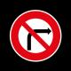 Panneaux d'interdiction - Type B